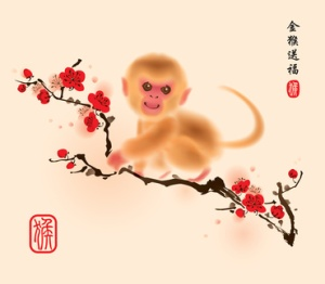 Oriental style painting. Monkey on plum blossom tree. Translation of Stamp: Monkey. Translation of Calligraphy: Golden monkey send blessing.
